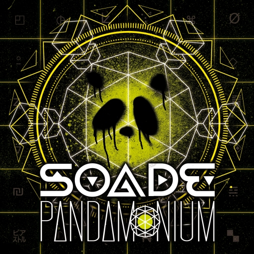 Pandamonium - Soade skeud dealers article interview rap hip hop